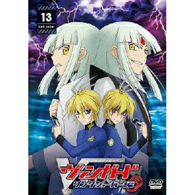 カードファイト!! ヴァンガード リンクジョーカー編【13】/DVD/PCBX-51493