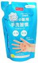 エムズワン 泡の薬用 手洗習慣 ハンドソープ グレープフルーツエキス配合 つめかえ用 (200mL)