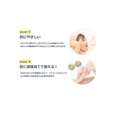 マグネシウムde水素浴 バスマグ BATHMAG(2コ入)