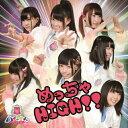 めっちゃHIGH!!/CDシングル(12cm)/CDMFS-1002