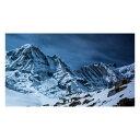 特大MU3アクセント壁紙 トレッキング ph2091 雪山 山頂