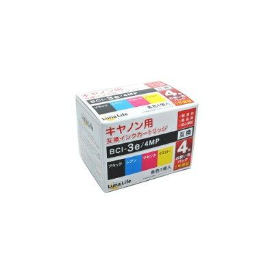 ルナライフ キヤノン用 互換インクカートリッジ BCI-3e/4MP 4本パック(1セット)