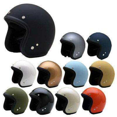 NEO-RIDERS ES-3 全11色 スモールジェットヘルメット(SG品/PSC付)