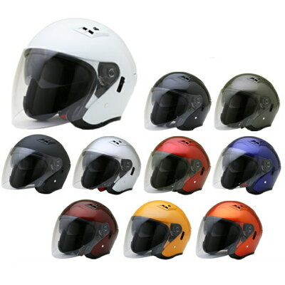FZ-5 全10色 Wシールド オープンフェイス ジェットヘルメット  SG品/PSC付 NEO-RIDERS