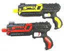 3B2.3 ウォーターボールガン スナイパー CT310 おもちゃ