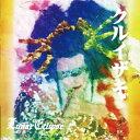 クルイザキ/CDシングル(12cm)/FPR-0001A