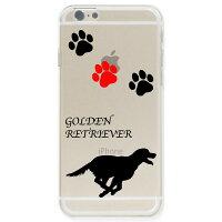 iPhone6S / iPhone6 ケース TPU ソフト クリアケース 半透明 ゴールデンレトリバー RD