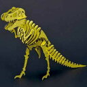 3Dペーパーパズル ティラノサウルス ゴールド ウラノ ペーパーPティラノサウルスゴールト