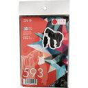 3Dパズル ゴリラ PP520-01BG
