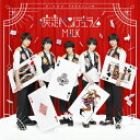 疾走ペンデュラム(TYPE-A)/CDシングル(12cm)/ZXRC-1086
