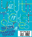 Youth Ticket Series Vol.2 BULLET TRAIN ONEMAN SHOW SUMMER LIVE HOUSE TOUR 2015 ~fanfare to you.~/Blu-ray Disc/ZXRB-3022