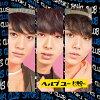 ヘルプ ユー(B盤)/CDシングル(12cm)/ZXRC-1121