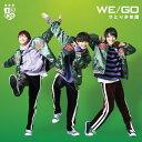 WE/GO(TYPE-B)/CDシングル(12cm)/ZXRC-1153