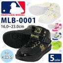 EX5MLB MLB0001WHGD21.0×1