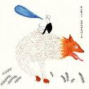サンキュー/CD/39CD-001