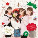 Heatup Dreamer(クリスマス盤B)/CDシングル(12cm)/FPJ-10006