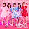 恋の戦士(A盤)/CDシングル(12cm)/FPJ-60008