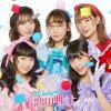 恋の戦士(B盤)/CDシングル(12cm)/FPJ-60009