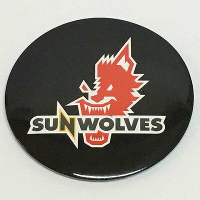 SUNWOLVES サンウルブズ オフィシャル 缶バッジ ブラック SWKB003BK