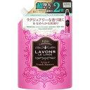 ラボン 柔軟剤 フレンチマカロン つめかえ用 超特大サイズ 960ml