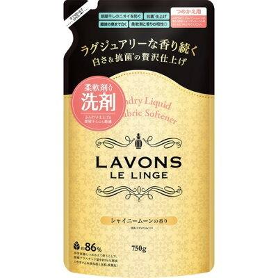 ラ・ボン 柔軟剤入り洗剤 シャンパンムーンの香り つめかえ用(750g)