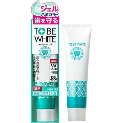 トゥービー・ホワイト 薬用デンタル ジェル(100g)