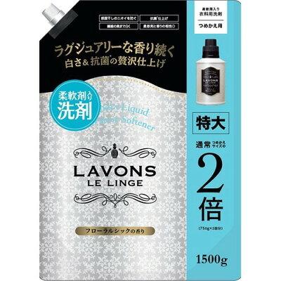 ラボン 柔軟剤入り洗剤 特大 フローラルシック 詰め替え(1500g)
