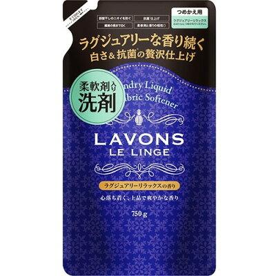ラボン 柔軟剤入り洗剤 ラグジュアリーリラックス 詰め替え(750g)