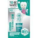 トゥービー・ホワイト 薬用デンタルペースト プレミアム ミニ 20g