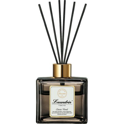 ランドリン リードディフューザー クラシックフローラルの香り(80ml)