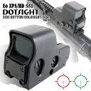 ANS Optical Eo HD XPS サイドボタン タイプ ホロサイト型ダットサイト ドットサイト 551改良 小型化 / dt-025