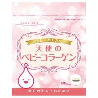 スーパー スルスル天使 コラーゲン 乳酸菌 サプリ サプリメント 美容