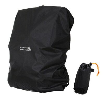 DOPPEL GANGER ウォータープルーフバッグカバー 35L DRC165-BK