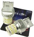 80W 美光イエロー 新型 LEDフォグランプ H8 H11 H16 / HB3 / HB4 フ