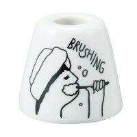 歯ブラシホルダーインテリア 歯ブラシホルダー 歯ブラシスタンド 洗面用
