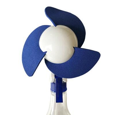携帯扇風機 ウォータークールファン WF-808