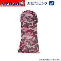 アゾロフ AZROF 460cc対応 ドライバー用 スタイル ヘッドカバー 16AZ-SHC01D 24-CMPK カモフラピンク