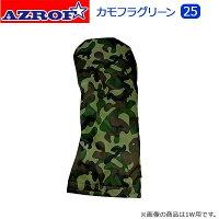 アゾロフ AZROF フェアウェイ用 スタイル ヘッドカバー 16AZ-SHC02F 25-CMGR カモフラグリーン