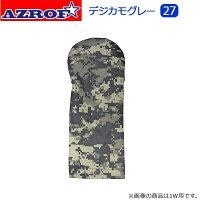 アゾロフ AZROF フェアウェイ用 スタイル ヘッドカバー 16AZ-SHC02F 27-DCGR デジカモグレー