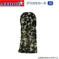 アゾロフ AZROF ユーティリティ用 スタイル ヘッドカバー 16AZ-SHC03U 26-DCKK デジカモカーキ