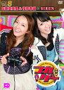 つれゲー Vol.8 加藤英美里&福原香織×SIREN/DVD/TENM-032