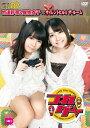 つれゲー Vol.10 竹達彩奈&巽悠衣子×サイレントヒル4 THE ROOM/DVD/TENM-048