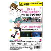 魔法笑女マジカル☆うっちーVol.7/DVD/TENM-099