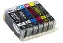 キヤノン BCI-351XL+350XL/6MP 6色マルチパック増量版 ICチップ付(互換インク)
