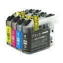 LC111-4PK ブラザー LC111-4PK 4色セット(ブラック、シアン、マゼンタ、イエロー)互換インクカートリッジ