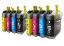ブラザー用 LC211-4PK-2SET お徳用 4色パック2本セット  (互換インクカートリッジ)
