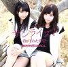 サンライズ~君がくれた希望~/CDシングル(12cm)/VBCL-1001