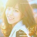 サンライズ~君がくれた希望~(ちはるん盤)/CDシングル(12cm)/VBCL-1002
