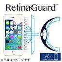 その他メーカーiPhone 5s 5用 RetinaGuard ブルーライトカット保護フィルム ホワイトベゼルタイプ OTS 0-564 0564