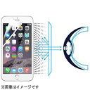 その他メーカーiPhone 6 4.7インチ 用 RetinaGuard ブルーライトカット保護フィルム ホワイトベゼルタイプ OTS o-0915